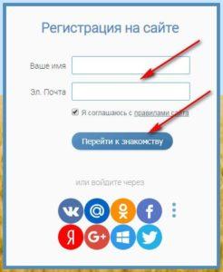 париматч вход на личную страницу регистрация