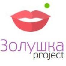 Золушка Project: обзор сайта знакомств